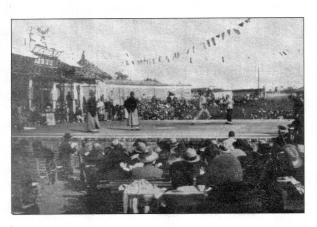 1929 Zhejiang Lei Tai