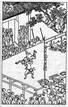Escena de lucha de la novela Shuihuzhuan