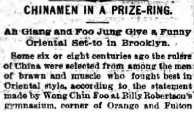 chinese-prize-fight-1890