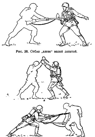 Guide for the preparation in hand-to-hand combat of the Red Army 1941 Kalachev G.A.