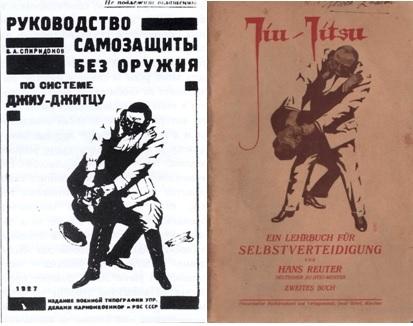 Russian German Jiu Jitsu Manuals W. Acevedo