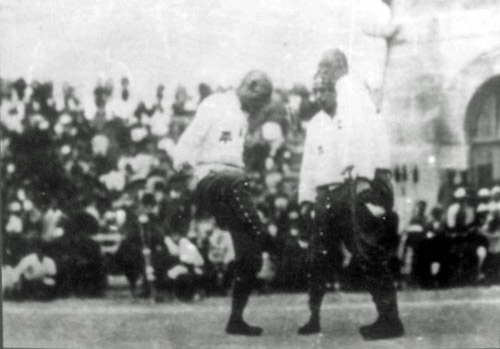 5th National Games, Jianzi cometition 1933