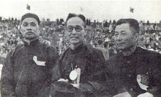 (L_R) Wang Ziping, Zhang Zhijiang and Wang Lin at The 6th National Games 1935