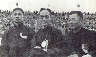 (L_R) Wang Ziping, Zhang Zhijiang and Wang Lin at The 6th National Games 1935