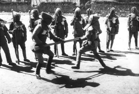 1939 Bayonet